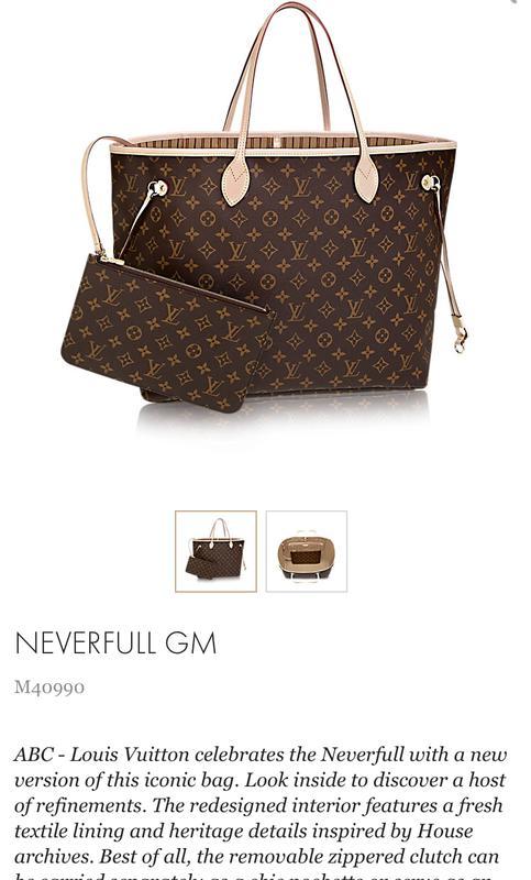 44d9b90d6460 Абсолютно новая сумка-шоппер louis vuitton neverfull gm оригинал 100%1 ...
