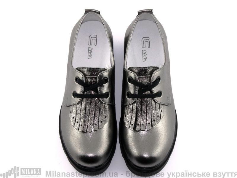 b976c0eb7 Скидки на всю обувь.модные кожаные туфли для девочки lady unica 31 32 33 34  ...