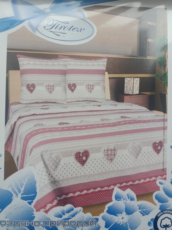 Комплект постельного белья  37a81bf0890cf