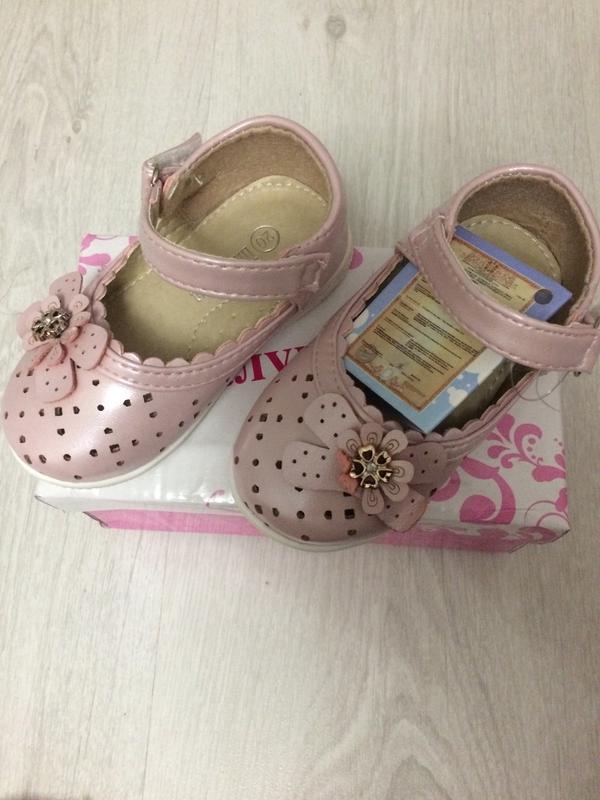 Туфельки рожеві для дівчинки шалунішка Шалунишка 0ace6d0b707ee