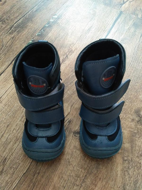 9133e7ebb ... Детям · Для мальчиков · Обувь · Сапоги и ботинки · Ботинки bebetom1;  Ботинки bebetom2 ...