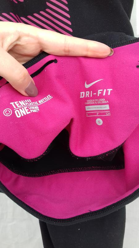 84f3817c239c Nike лосины!!originalл!! just do it Nike, цена - 299 грн, #10908294 ...