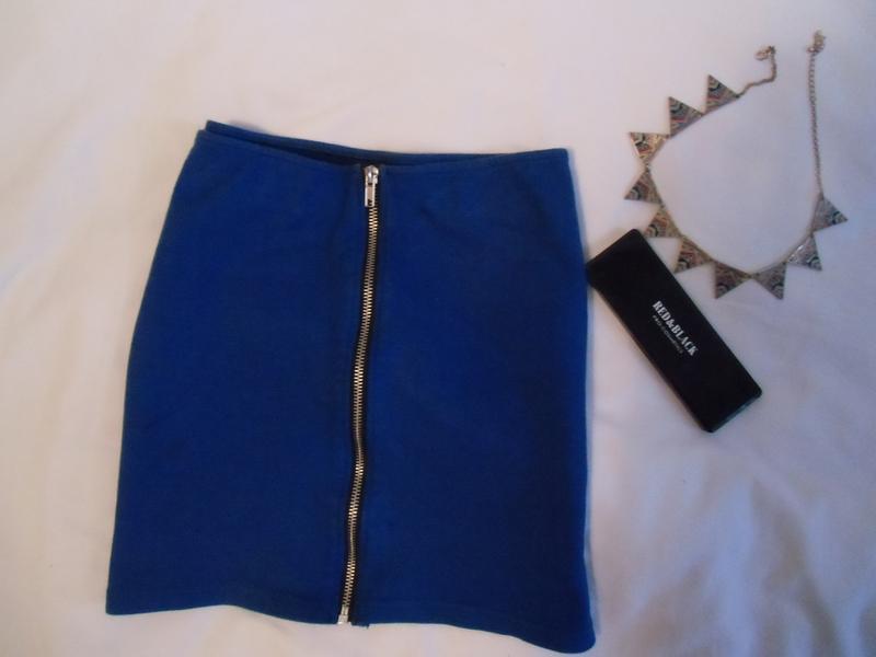 Синяя юбка с замком