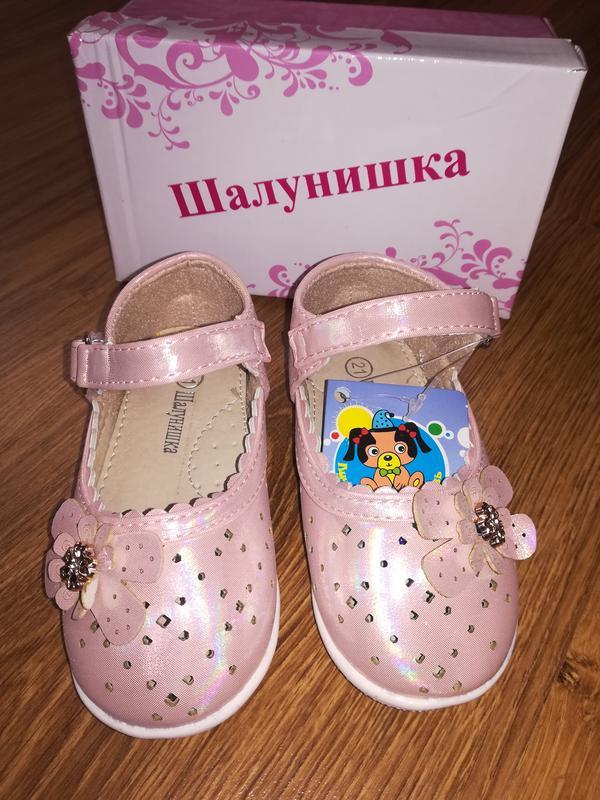 Туфельки рожеві для дівчинки 243ce1c668c84