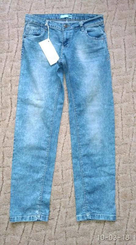 Круті «варені» джинси 22f83cb10046e