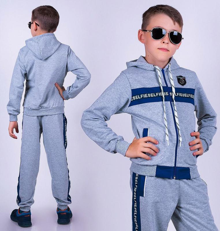 501abf94 Спортивный костюм для мальчика светло-серый, 140, украина., цена ...