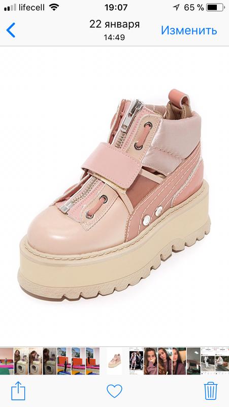 Puma fenty rihanna boots ботинки Puma, цена - 4000 грн,  11173447 ... e8ddff0f318