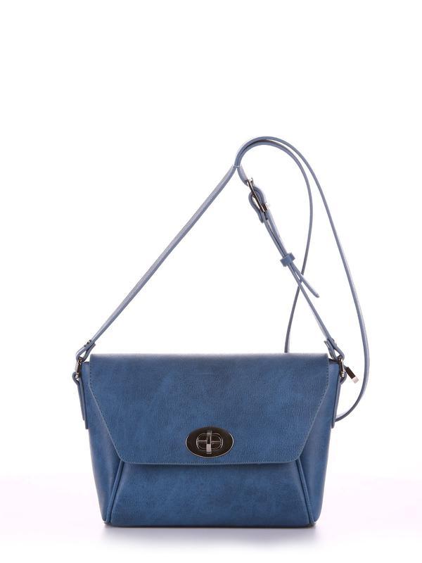 605ecb3825d7 Маленькая синяя женская сумочка-клатч через плечо (весна-лето 2018)  новинка1 фото ...
