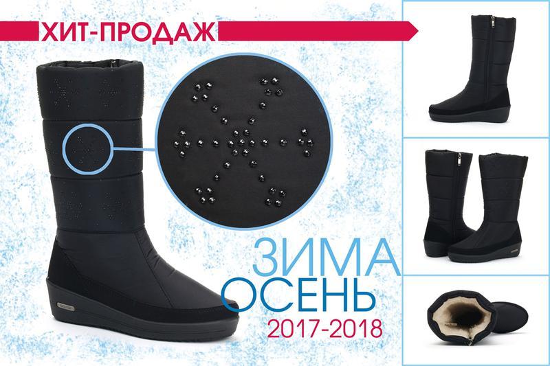 Мега-распродажа! сапоги(дутики) женские   чоботи(дутікі) жіночі1 ... f1a6289f720e6