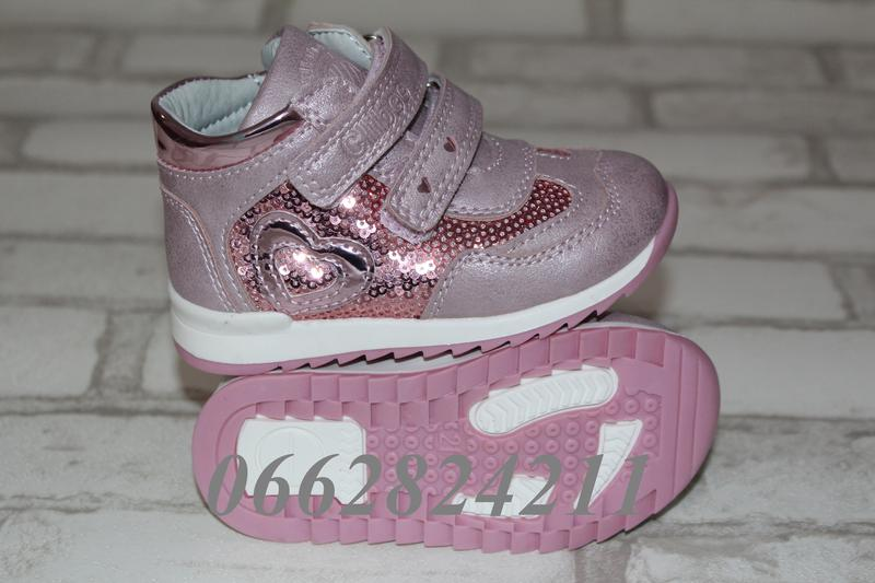 Демисезонные ботинки для девочки Шалунишка 6e5a5bb5df2a6