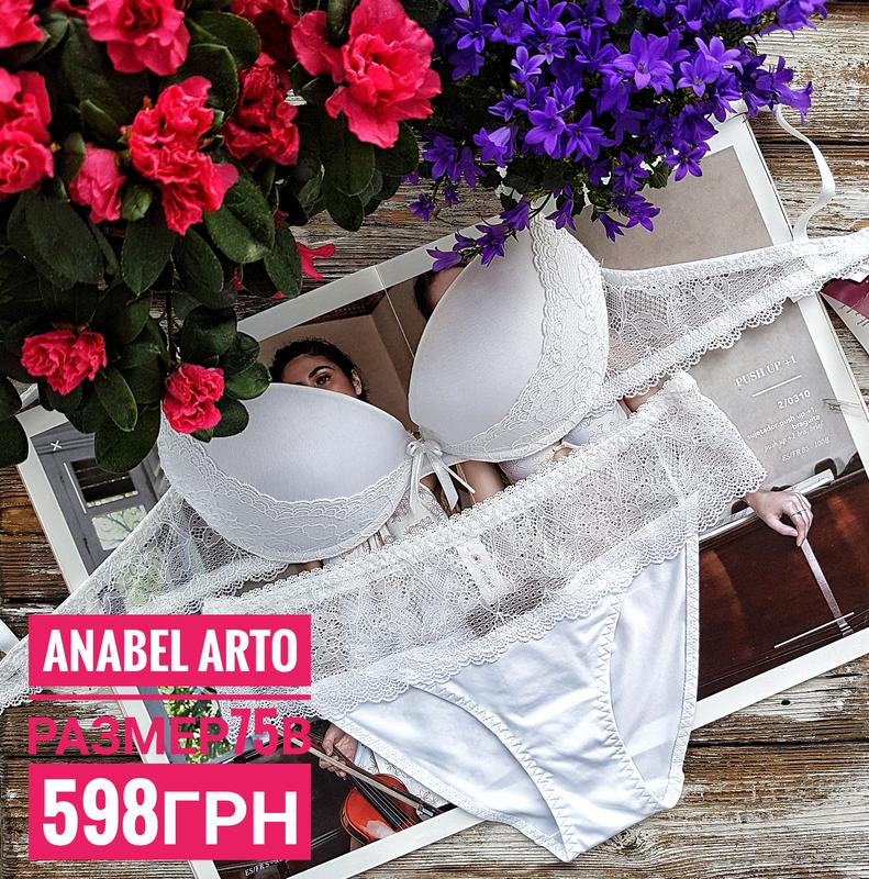 Комплект нижнего белья anabel arto размер 75в Anabel Arto aae12ac3965d4