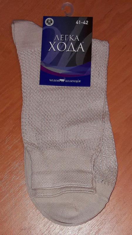 Мужские носки тм легка хода шелковистые (с вискозой)1 99721e606993c