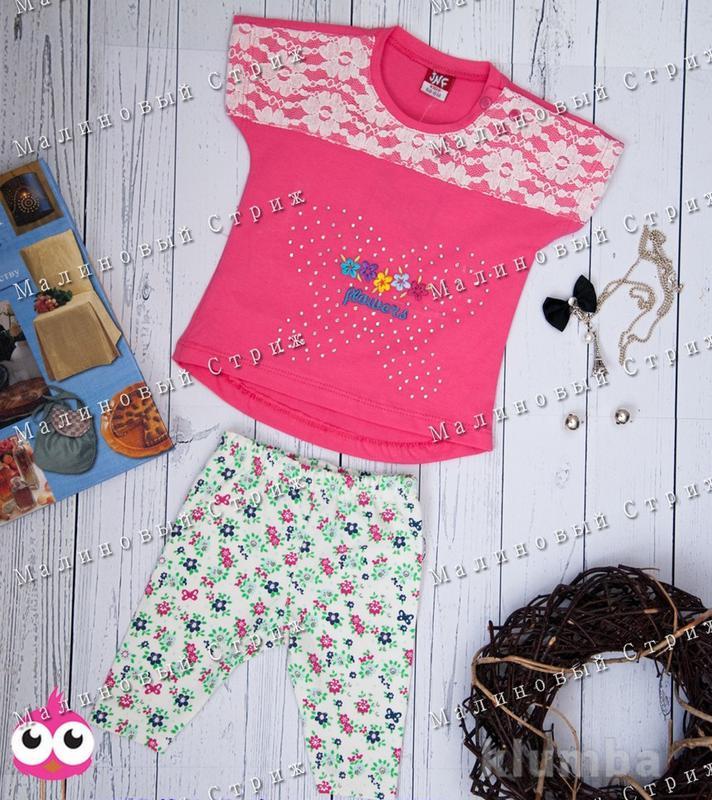Летний костюм на девочку, 68 80 размер, футболка, бриджи леггинсы туника,  100 8550444d694