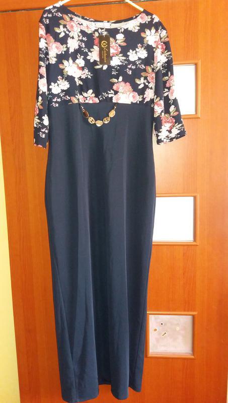 Красивое нарядное платье 50р1 ... 4140073bc6595