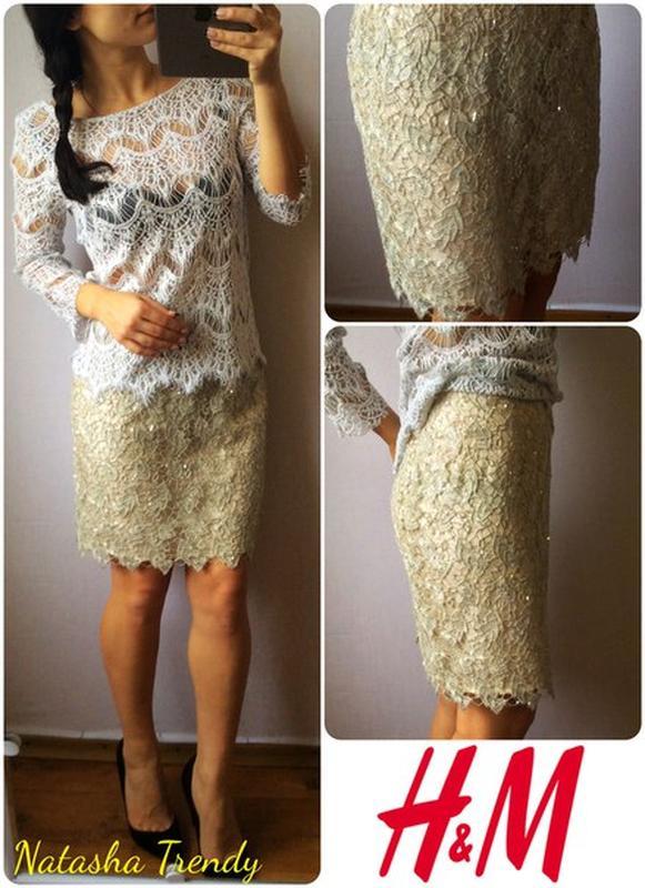 Гипюровая юбка цена