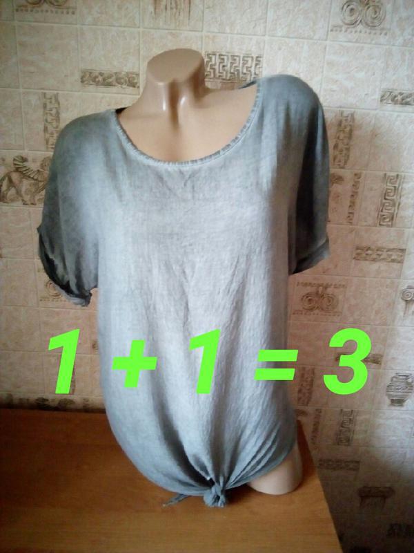 Блуза серая под варенку из вискозы внизу на завчзках1 ... 9df5843ad9c27