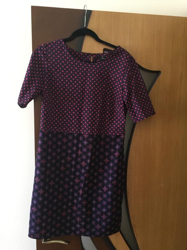 16136baacd00aa Літнє плаття фірми new look New Look, цена - 310 грн, #12417151 ...