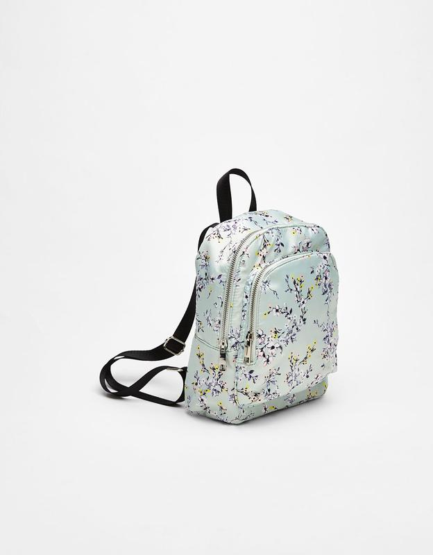 0b4101106997 Рюкзак с цветочным принтом Bershka, цена - 649 грн, #12615457 ...