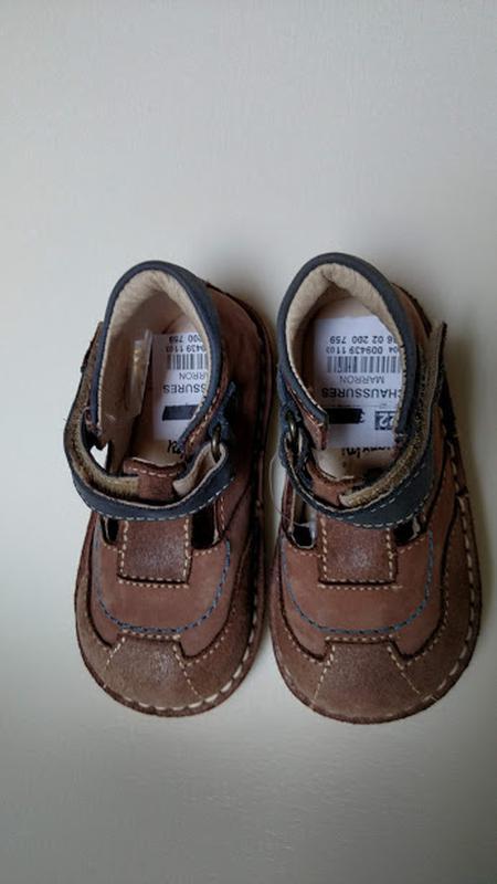 Туфельки pat ripaton літні 3f6235751704a