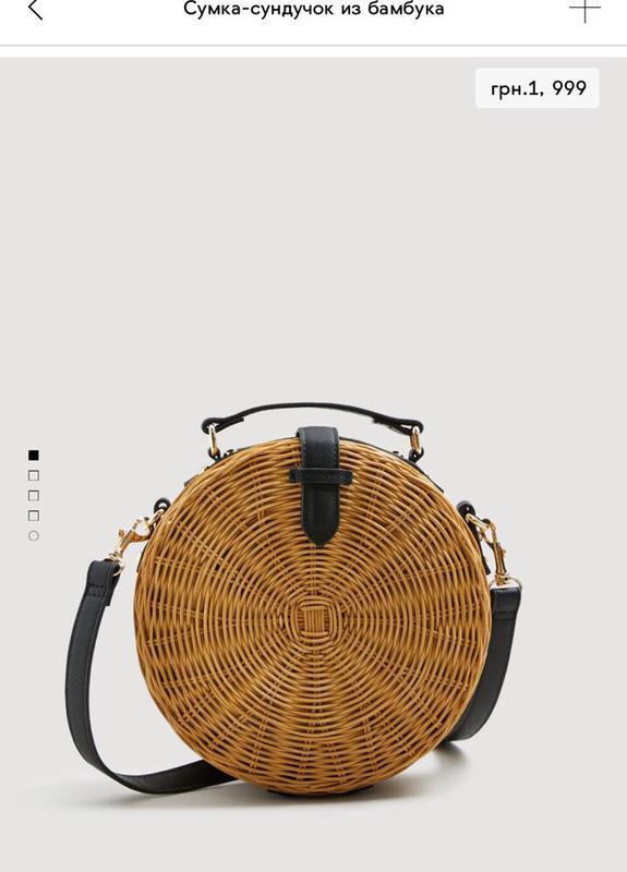 1c1d73512dce Плетеная сумка mango из бамбука Mango, цена - 1999 грн, #13020939 ...