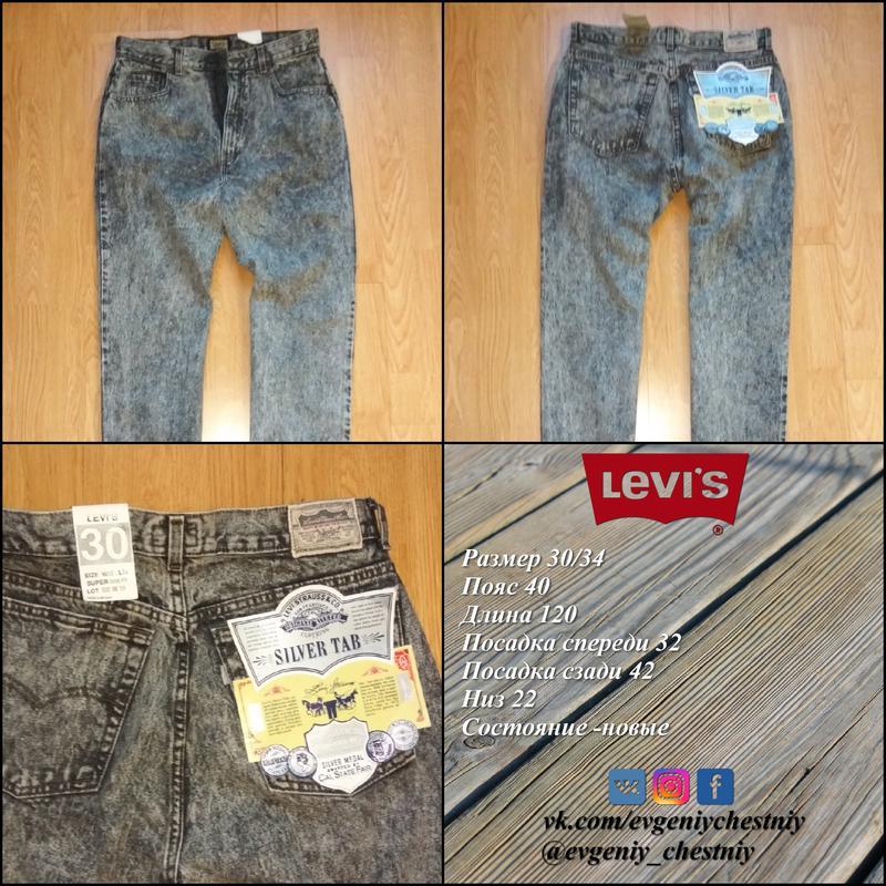 128db4c783f Винтажные серые классические джинсы levis silver tab Levis