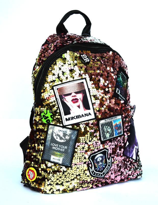f48c26e2f147 Модный рюкзак для школы и прогулок с пайетками, цена - 399 грн ...