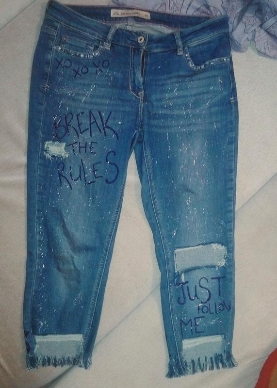 Смешными надписями, картинки джинсов с надписями