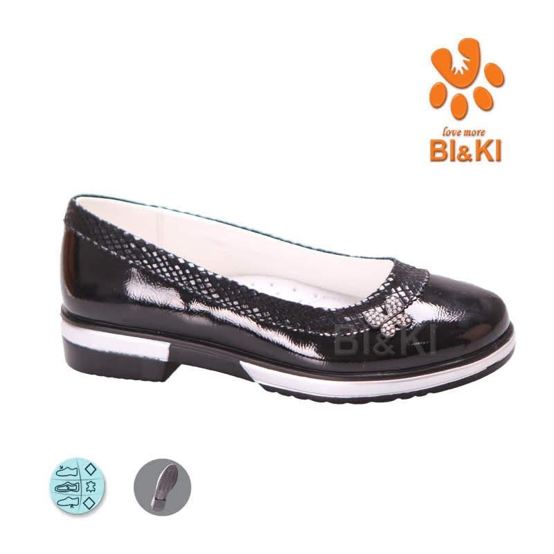 864a437af Красивые туфли балетки для девочки подростка підліткові туфлі внутри кожа  шкіра р.33-381 ...