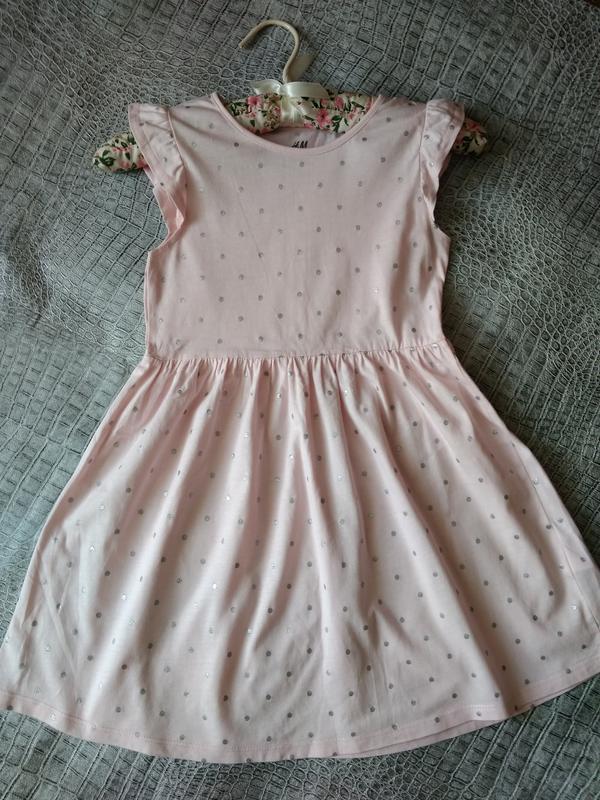 daaf4e04af7 Летнее платье