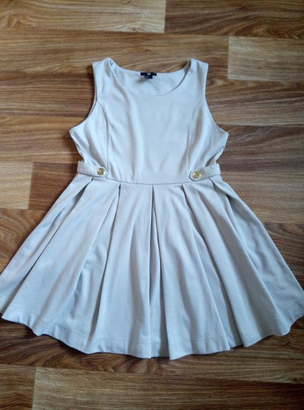 1b830c7d823 Платье сарафан солнце клеш 50-56 h m l H M