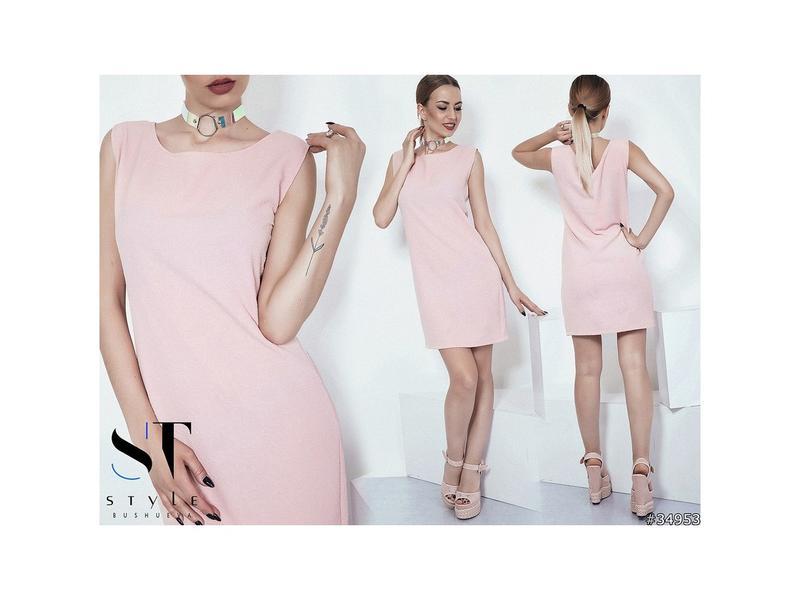 53d23b86ac4 Летнее платье прямого кроя