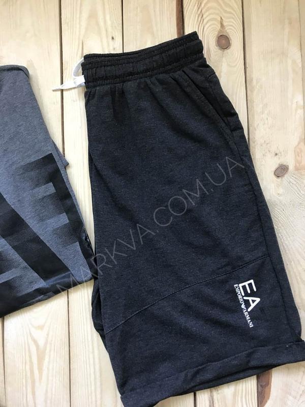 Мужской летний спортивный костюм 1163арт, цена - 649 грн,  14481168 ... 81c9a42ab6f