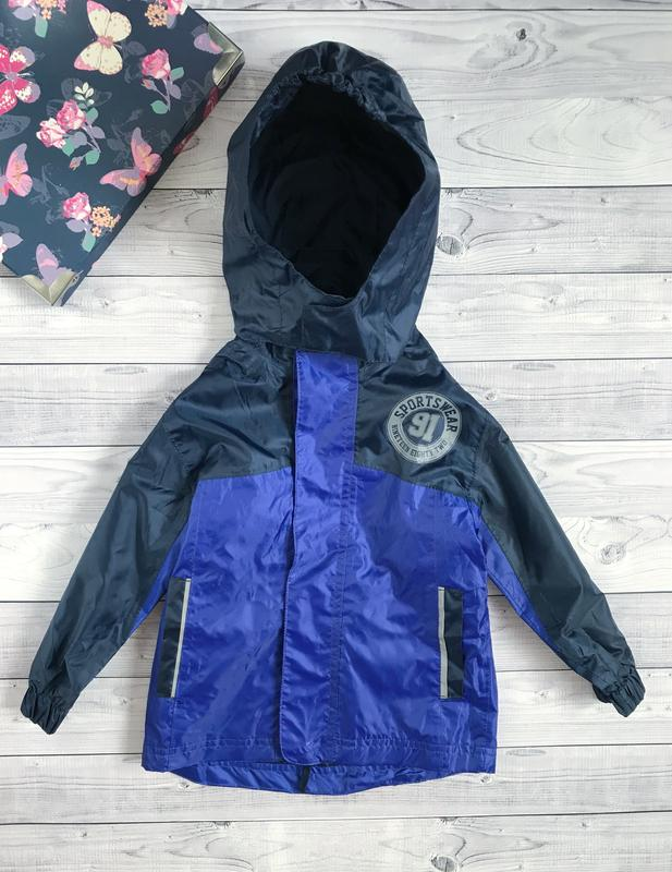 873b3c324cfd Куртка, ветровка, цена - 280 грн,  14532922, купить по доступной ...