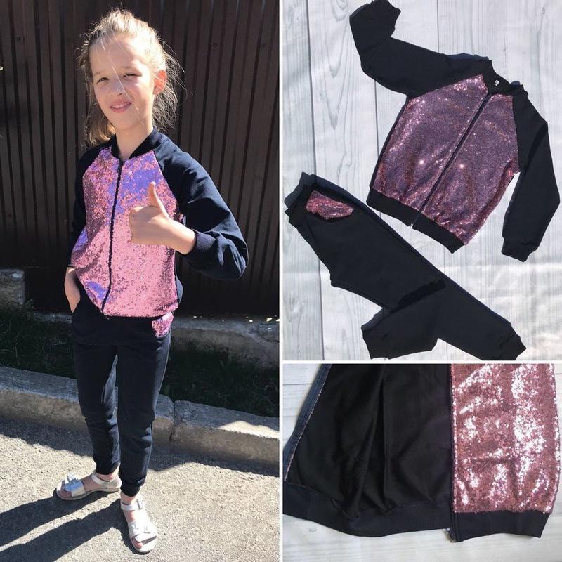 Спортивний костюм для дівчинки модель «паєтка pink»1 b28550aec2be4
