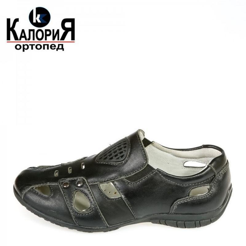 ab68acbd5 ... Легкие натуральные кожаные туфли для мальчиков подростков кожа шкіра р.31-38  обмен возврат2 ...