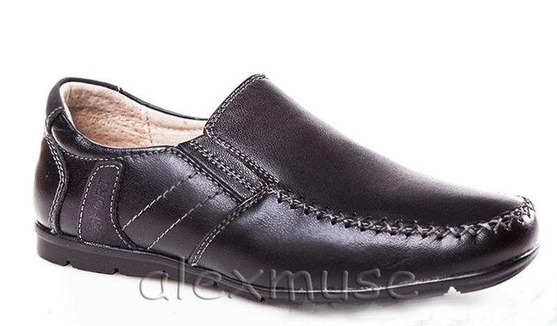 Школьные кожаные туфли kangfu, цена - 520 грн,  15069876, купить по ... 0e5055d5793