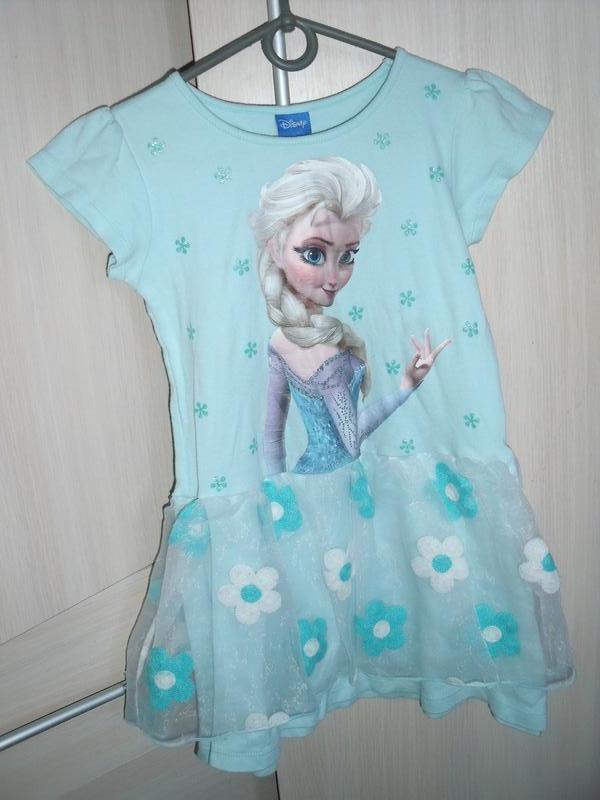 92dd1768e7f Нарядное платье1  Нарядное платье2