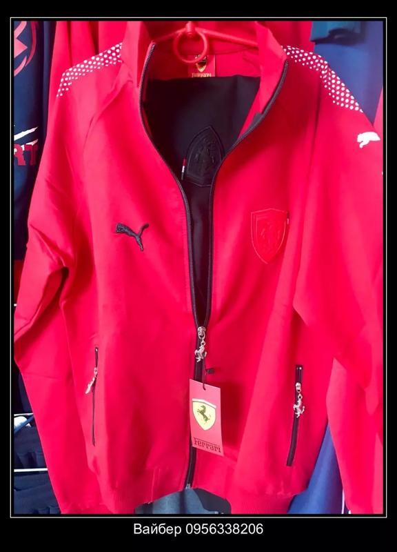 Новые брендовых спортивные костюмы пума, феррари, порше, адидас на  мальчиков.1 ... b2557077e59