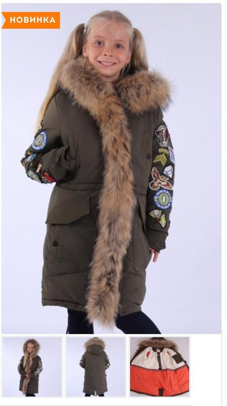 a7097eebcd6 Новое зимнее пальто анеруно на девочку на тинсулейте. зима 20181 фото ...