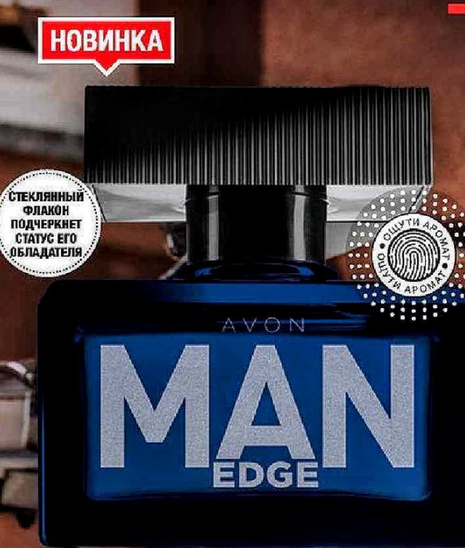 Avon man edge hudabeauty купить косметику официальный