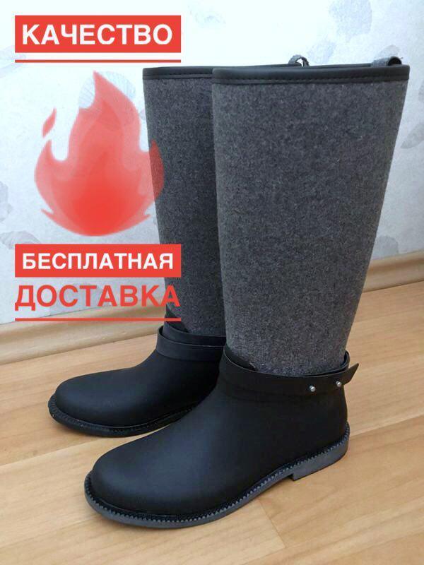 Торг стильные резиновые сапоги сапожки   стильні резинові чоботи1 ... ef7c4656b9877