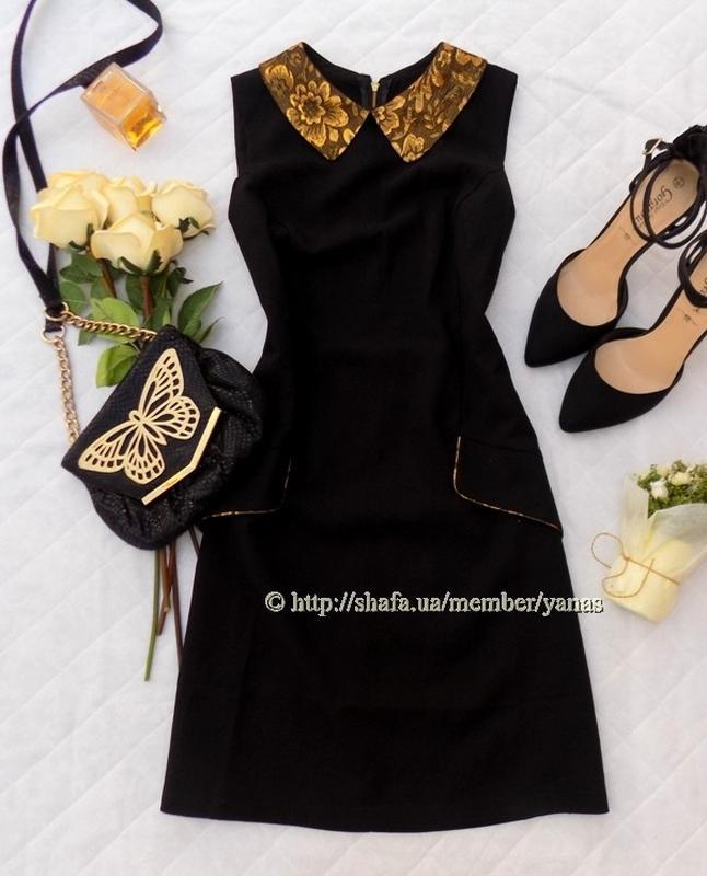 Золотое платье с воротником