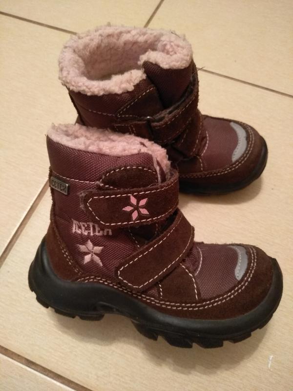 Термо-черевички дитячі1 341756e3c1c91