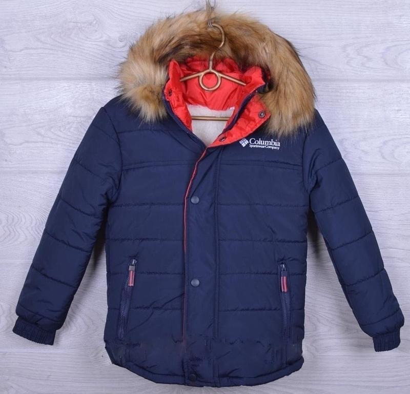 Модная зимняя теплая куртка на мальчика подростка