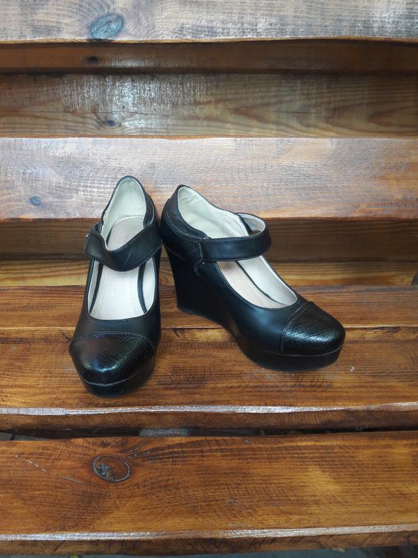 Зручні туфлі1 ... d14bb06be38c1