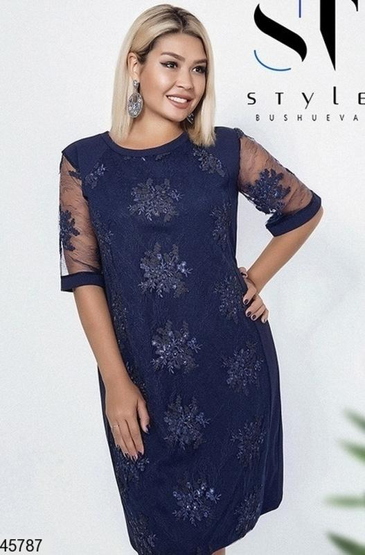 b3aee44dd445eb8 Нарядное стильное платье больших размеров размеры:50-52,54-56,58-60 ...