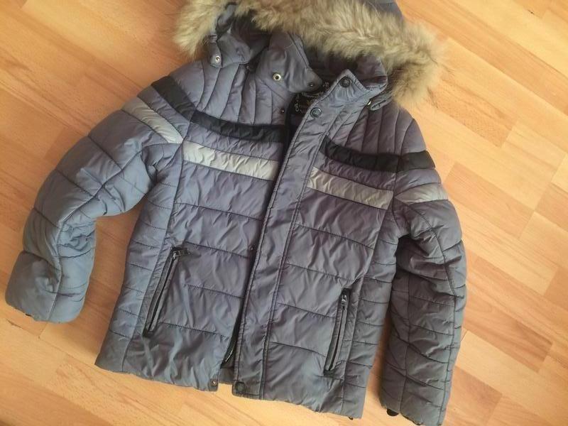 Куртка зимова пуховик1 ... 97153b0abc315