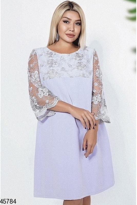 6a8929f798c Платье женское нарядное большие размеры  48-50