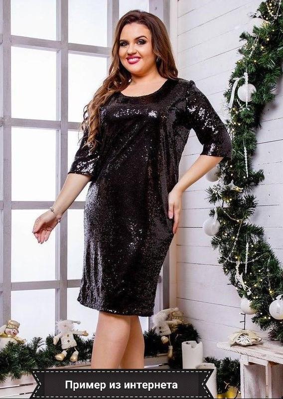 384f3b1d9fb Акция 1+1 3 восхитительное нарядное черное платье с пайетками wallis р. xxl  ...