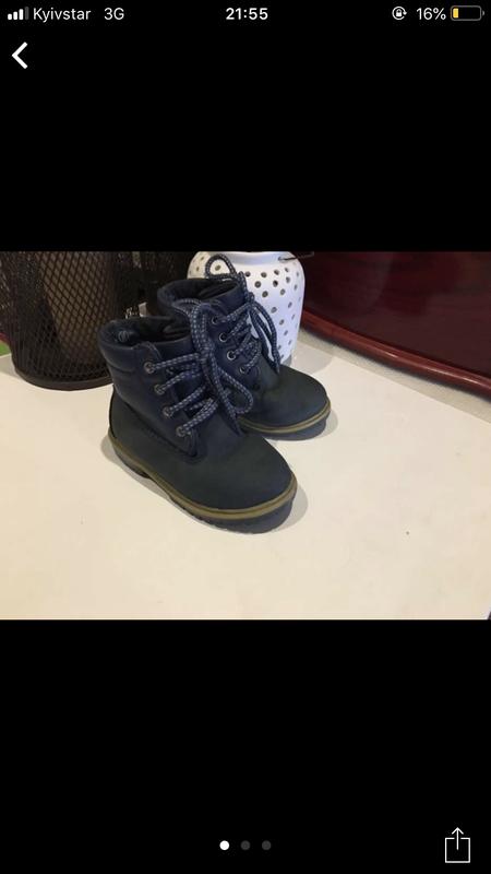 ca02f0bd17f182 Дитяче взуття next Next, цена - 150 грн, #16184722, купить по ...